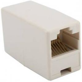AQ pro kabely s konektory RJ45 (xaqcca701)