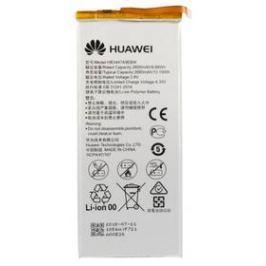 Huawei pro P8, Li-Pol 2520mAh - bulk (8592118837293)