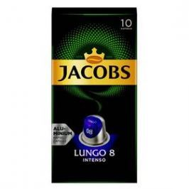 Jacobs NCC Lungo Intenso