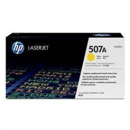HP CE402A, 6000 stran (CE402A) žlutý