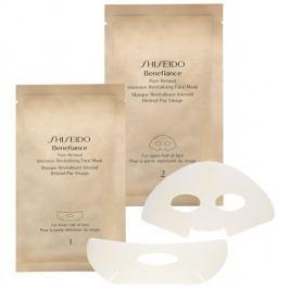 Shiseido intenzivní revitalizační maska na obličej Benefiance 4 ks/bal
