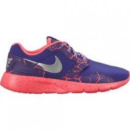 Dětské boty Nike KAISHI LAVA (GS)