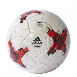 Fotbalový míč adidas CONFEDCOMP