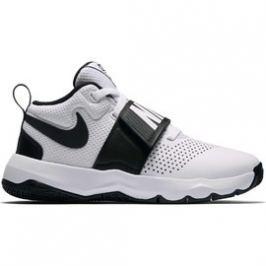 Dětské basketbalové boty boty Nike TEAM HUSTLE D 8 (GS)
