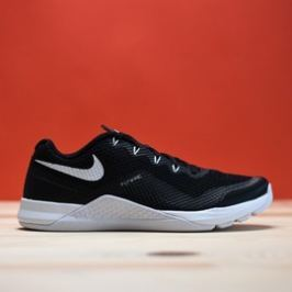 Pánská fitness obuv Nike METCON REPPER DSX