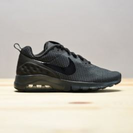Dámské tenisky Nike WMNS AIR MAX MOTION LW SE