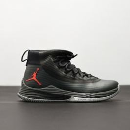 Pánské basketbalové boty Jordan ULTRA FLY 2