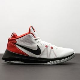 Pánské Basketbalové boty Nike AIR VERSITILE